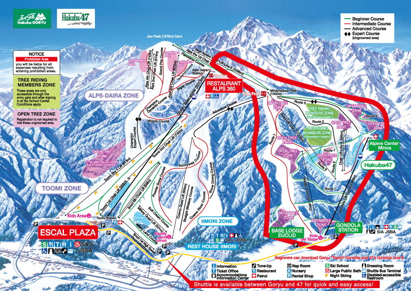 Hakuba47 Winter Sports Park