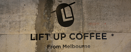 LIFT UP COFFEE