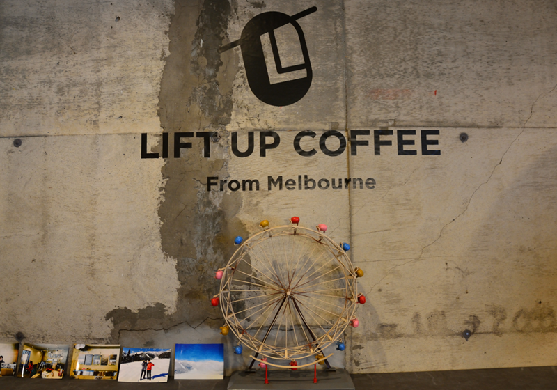 Lift up cafe